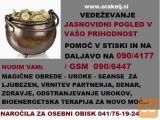 JASNOVIDNI POGLED PRI ORAKLJU NA 0904177 GSM 090644