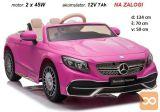 Avto na akumulator Mercedes Maybach (roza)
